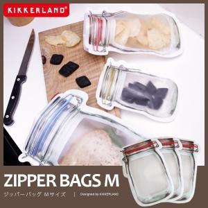 キッカーランド  ジッパーバッグ M zipper bags M kikkerland 【メール便80円 2点で送料無料 】