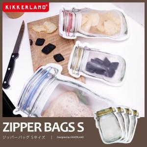 キッカーランド  ジッパーバッグ S zipper bags s kikkerland 【メール便80円 2点で送料無料 】