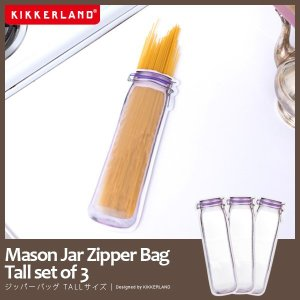 ジッパーバッグ TALL zipper bags TALL ...