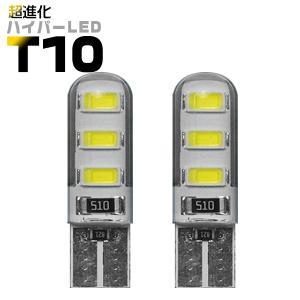 ゆうパケット送料無料 アルト ラパン HE21S ポジションT10 新型T10 LEDバルブ 12V...