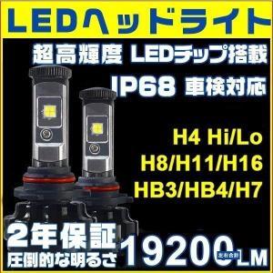 高効率放熱システム、通常製品より3倍以上の冷却効果誇ります。  ◆高品質 LED チップ搭載!バルブ...