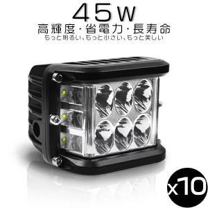 大セール 45W LED作業灯 ワークライト OSRAM製チップを凌ぐ 3面発光 led投光器 IP...