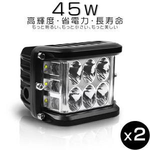 2個 特売! LED作業灯 ワークライト 45W OSRAM製チップを凌ぐ 3面発光 led投光器 IP67防水 補助灯 トラック 集魚灯 12V 24V ledライト 1年保証 TD03|force4future