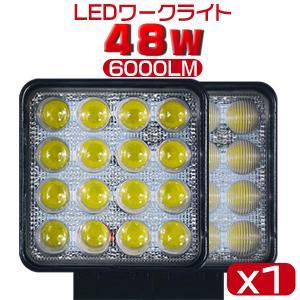 偽物にご注意 送料無 LED作業灯 PMMAレンズ採用 48WLEDサーチライト6000lm LEDワークライト 12/24V led投光器狭角広角 角型 拡散集光 1年保証 1個 TD|force4future