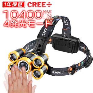 特売!最大24倍ポイント&7%クーポン送料無料!LEDヘッドライト 4パターン発光 6000LM CREE XM-L2チップ×3 リチウムバッテリー進呈 120°角度調整可 防水 rj