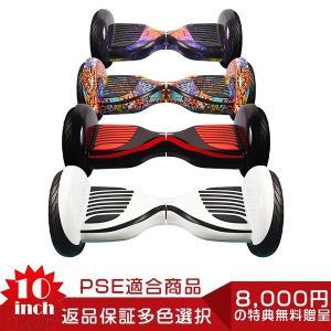 商品仕様 商品名 ミニバランススクーター 最高スピード 16km/h 負荷 30〜100kg 回転半...