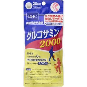 DHC グルコサミン2000 120粒(20日分)(配送区分:B)|foremost