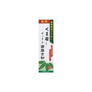 薬用くま笹すっきり歯磨き粉 120g