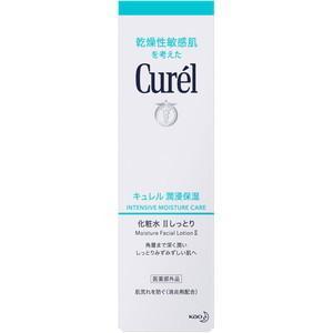 【花王】 キュレル 化粧水 II 150mlの関連商品8