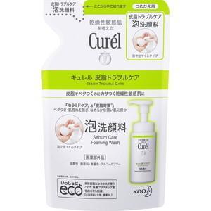 【花王】 キュレル 皮脂トラブルケア泡洗顔料...の関連商品10