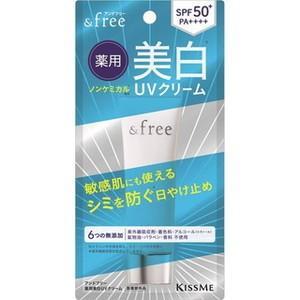 アンドフリー 薬用美白UVクリーム 30g(配送区分:B)