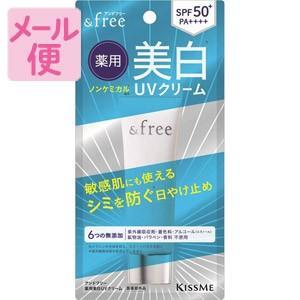 [ネコポスで送料160円]アンドフリー 薬用美白UVクリーム 30g