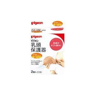 ピジョン 乳頭保護器 授乳用ソフトタイプ Mサイズの関連商品8