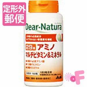 [定形外郵便]Dear-natnra/ディアナチュラ 29 アミノ マルチビタミン&ミネラル 150粒
