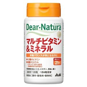 Dear-natnra/ディアナチュラ マルチ...の関連商品3