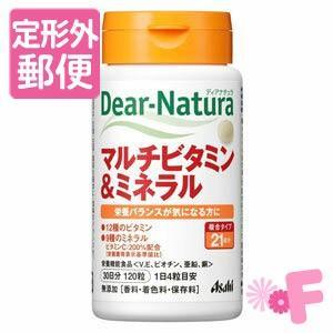 [定形外郵便]Dear-natnra/ディアナ...の関連商品5