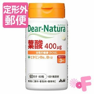 [定形外郵便]Dear-natnra(ディアナチュラ) 葉酸  60粒...