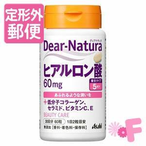 [定形外郵便で送料160円]Dear-natnra/ディアナチュラ ヒアルロン酸 60粒