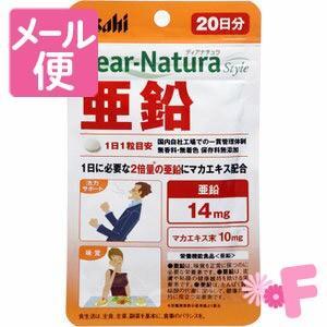 [メール便送料100円]Dear-Natura/ディアナチュ...