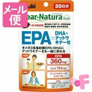 [メール便で送料100円]ディアナチュラスタイル EPA×DHA・ナットウキナーゼ 80粒(20日分)