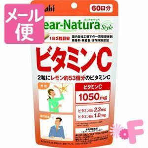 [ネコポスで送料160円]Dear-Natur...の関連商品9