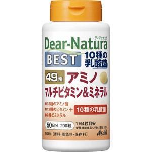 Dear-Natura/ディアナチュラ ベスト49アミノ マルチビタミン&ミネラル 200粒[配送区...