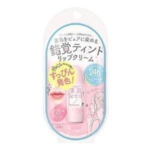 サナ 素肌記念日 フェイクヌードリップ 01 甘えんぼピンク[配送区分:A]