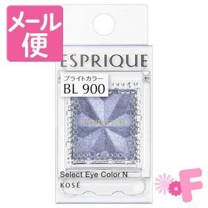 [ネコポスで送料160円]エスプリーク セレクトアイカラーN BL900(落ち着いたプラチナブルー)
