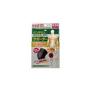 バンテリンコーワサポーター ひざ専用 ブラック...の関連商品6