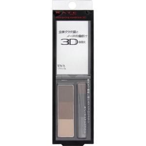 ケイト デザイニングアイブロウ3D EX-5 ブラウン系(配送区分:B)