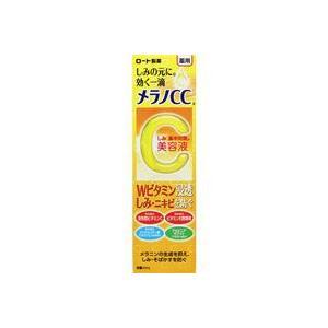 メラノCC 薬用しみ集中対策 美容液 20ml