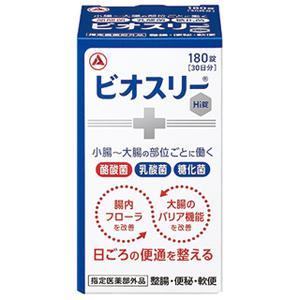 【指定医薬部外品】 タケダ ビオスリーHi錠 180錠[配送区分:A]
