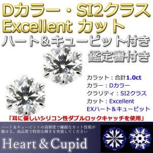 ■大人気のダイヤネックレスから派生した高品質ピアス お客様からのレビューで高評価をいただいたダイヤモ...