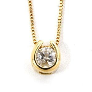 永遠の輝きダイヤモンド。女性なら誰でも心に響く輝きを放つ、厳選されたK18イエローゴールドダイヤモン...