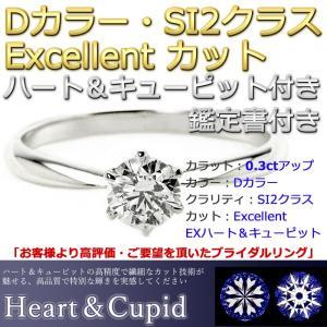 ■大人気のダイヤネックレスから派生した高品質リング お客様からのレビューで高評価をいただいたダイヤモ...