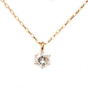 ■商品情報 K18ピンクゴールド 天然ダイヤモンド カラット:0.1ctアップ 6本爪 チェーン:あ...