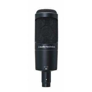 audio-technica(オーディオテクニカ) AT2050|forest-shop