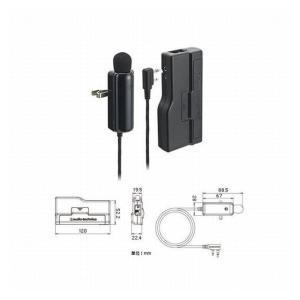 audio-technica(オーディオテクニカ) ATIR-T850 |forest-shop