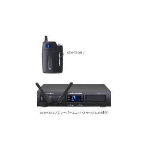 audio-technica(オーディオテクニカ) ATW-1301|forest-shop