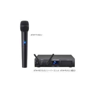 audio-technica(オーディオテクニカ) ATW-1302|forest-shop
