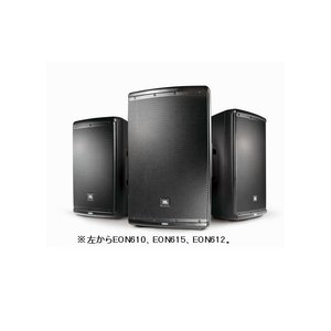 JBL(ジェービーエル) EON610 forest-shop