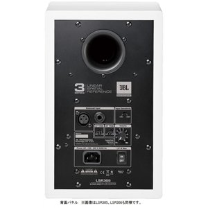JBL(ジェービーエル) LSR305-WH|forest-shop|02