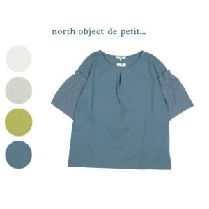 north object de petit ノースオブジェクト プチ tシャツ レース ゆったり ワイド巾 半袖 カットソー p38384m|forest-shops