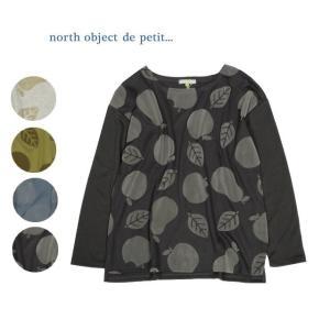 north object de petit ノースオブジェクト プチ カットソー Tシャツ フロッキープリント 洋なし リンゴ 葉っぱ プルオーバー p58729m|forest-shops