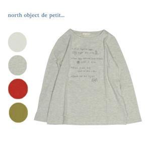north object de petit ノースオブジェクト プチ フレンチトーストレシピ刺しゅうTシャツ pf9162m forest-shops