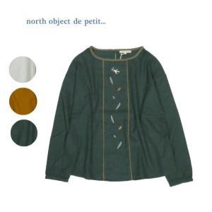 north object de petit ノースオブジェクト プチ フロント葉っぱ・鳥刺しゅう配色プルオーバー pz8720m|forest-shops