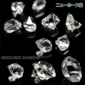 【サイズ】1点 約6mm-10mm【素材】ニューヨーク産ハーキマーダイヤモンド