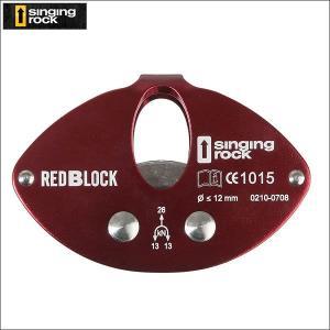 シンギングロック トップロープデバイス レッドブロック Shingingrock|forest-world