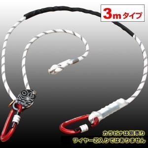 品名:KONG(コング) TRIMMER(産業用U字吊りランヤード) サイズ:3mタイプ / 455...