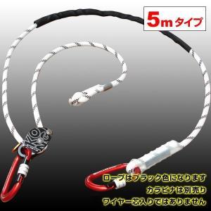 品名:KONG(コング) TRIMMER(産業用U字吊りランヤード) サイズ:5mタイプ / 615...